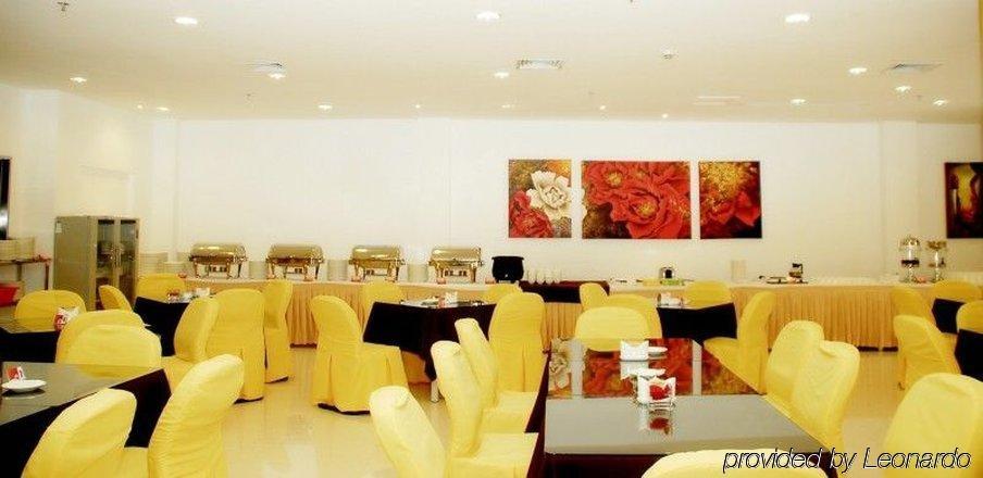 City Boutique Hotel Xiamen