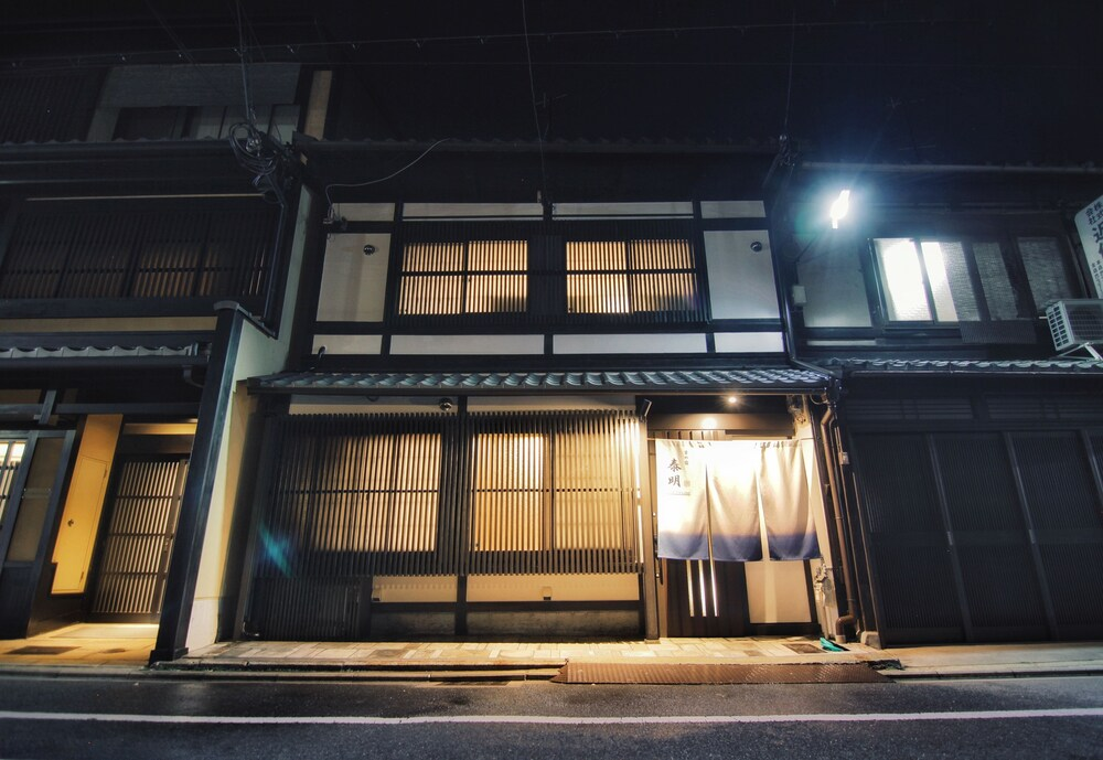 Taimei Guest House