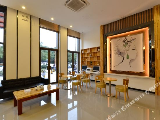 Gallery image of 7 Days Premium Huzhou Nanxun Ancient Town Front Gate