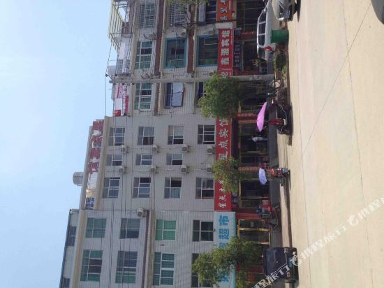 Gallery image of Xingdian Hotel