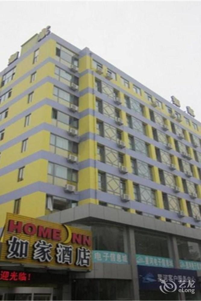 Home Inn Jiaozhou Guangzhou Road