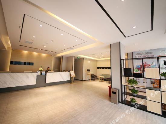 Gallery image of Home Inn