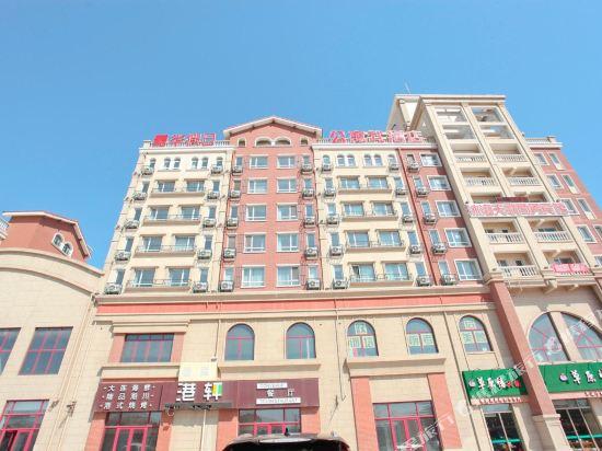 Kawor Hotel Dalianyibu