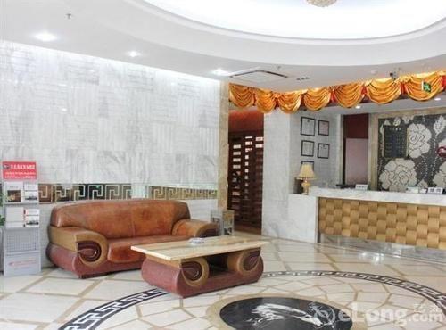 Hua Yao Hai Fu Business Hotel Beijing