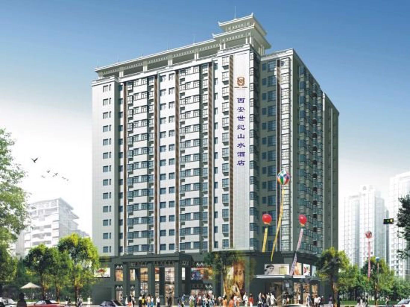 Xi an Century Landscape Hotel