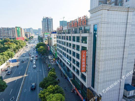 Gallery image of 7 Days Premium Zhengzhou Guoqing South Road