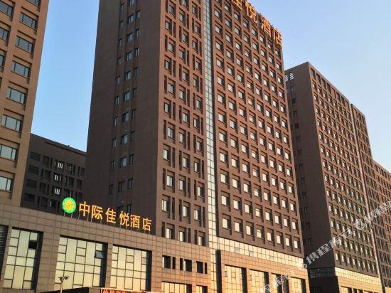 Zhongji Garland Hotel