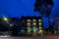 Big Tree Boutique Hotel