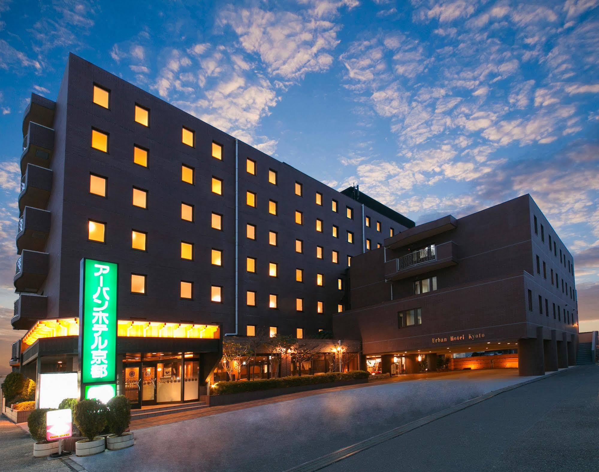 Urban Hotel Kyoto