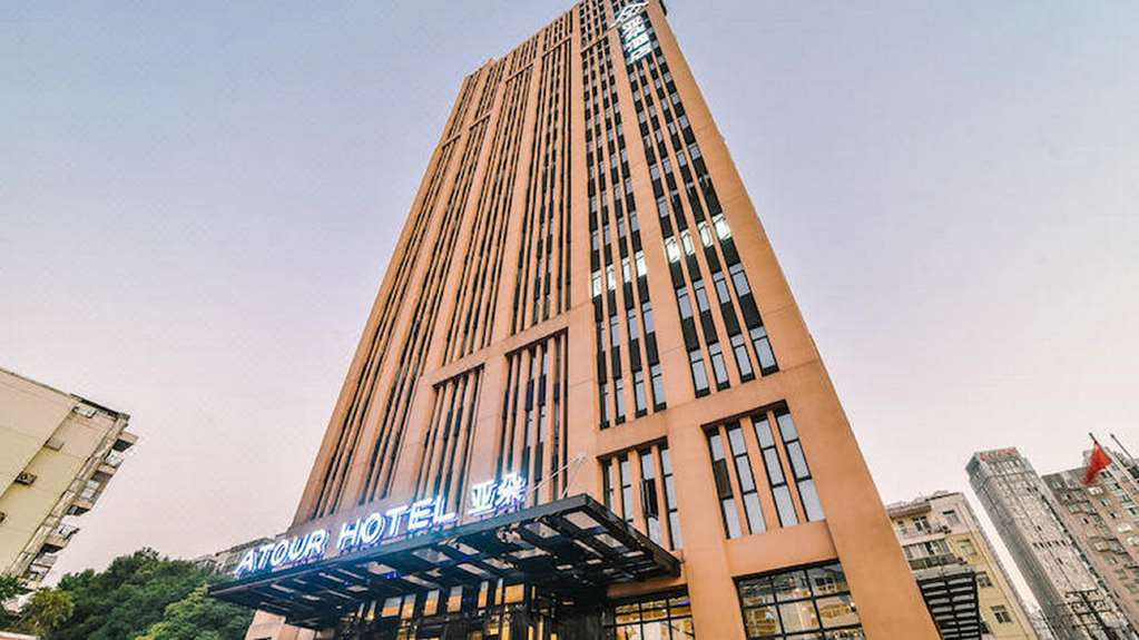 Atour Hotel Wuhan Changqing Road Branch