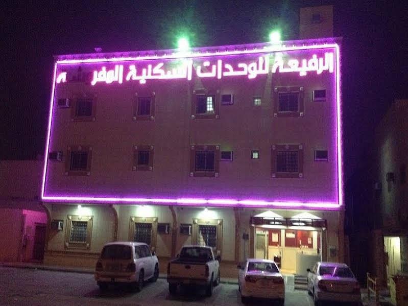 Al Rafea Hotel Apartment