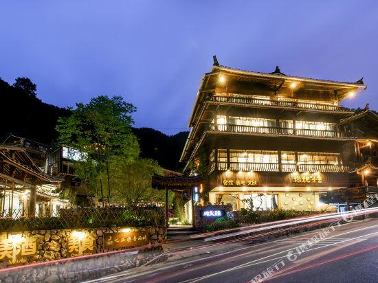Gallery image of Ciba Hotel