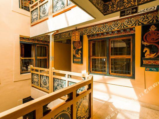 Gallery image of Tashitakge Hotel Lhasa