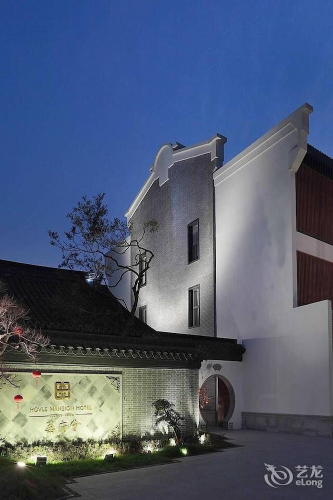 Hovle Mansion Club Hotel Suzhou