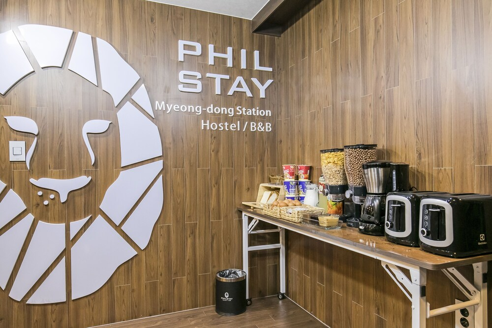 Gallery image of Philstay Myeongdong Station Hostel