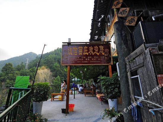 Gallery image of Xijiang Chengxinmiaozhuang
