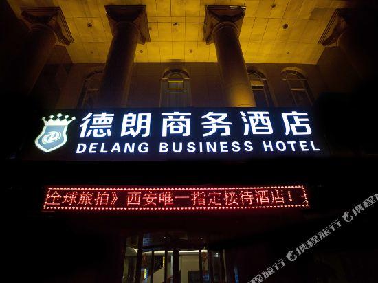 Delang Hotel