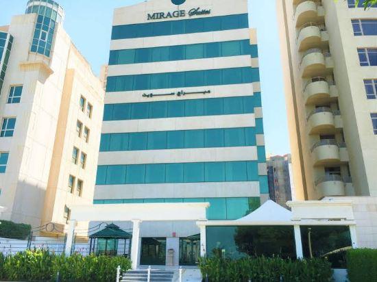 Mirage Suites Hotel