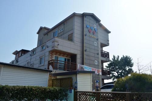 Ulsan Light Sea Pension