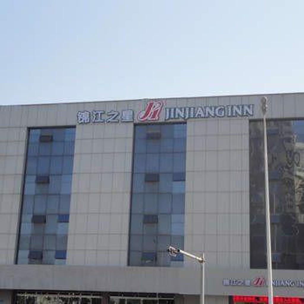 Jinjiang Inn Tianjin Yujiabao Branch