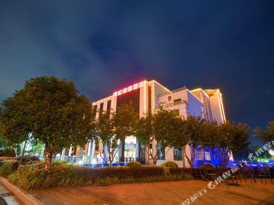 Chenhong Garden Hotel