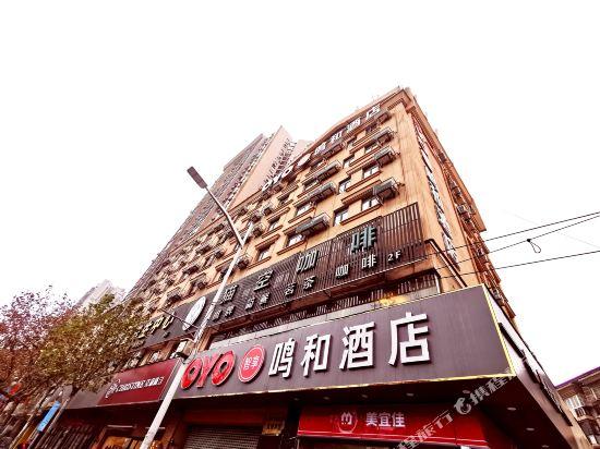 Vatica Nanjing Fujian Road Hotel