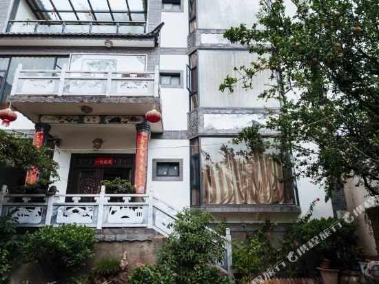 Gallery image of Qianmo Hotel