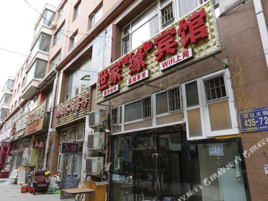Shijiayuan Hotel