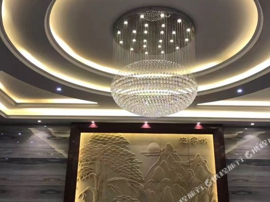 Gallery image of Guiguan Holiday Hotel