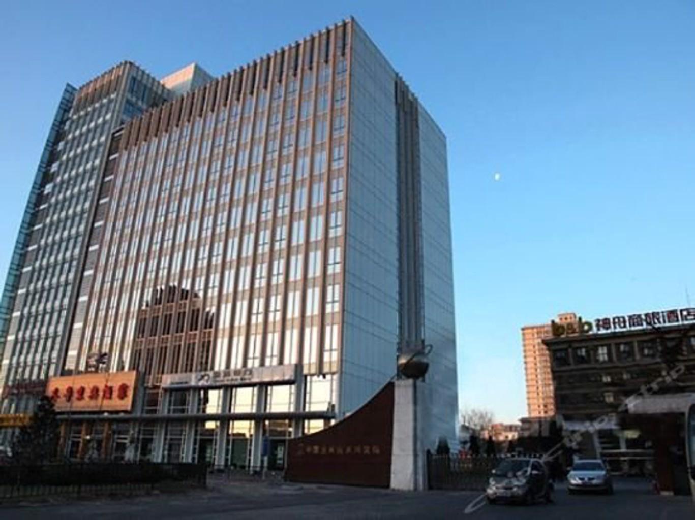 Shenzhou International Hotel Beijing
