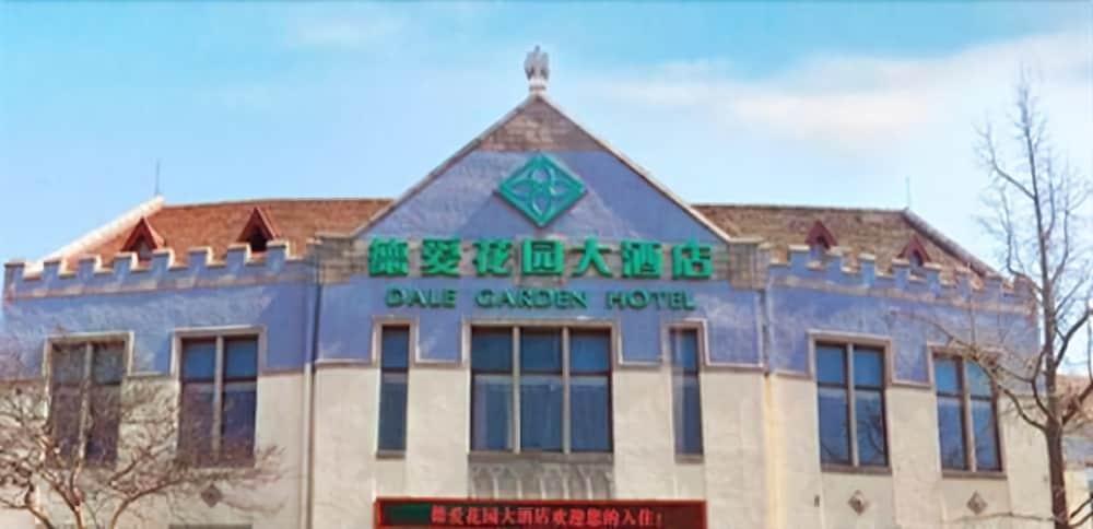 Qingdao De Love Hotel
