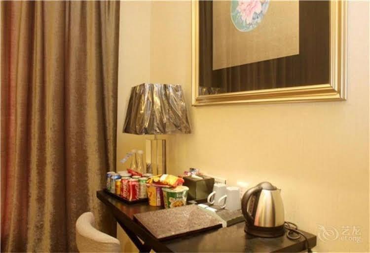 Xian Yi Jing Garden Hotel