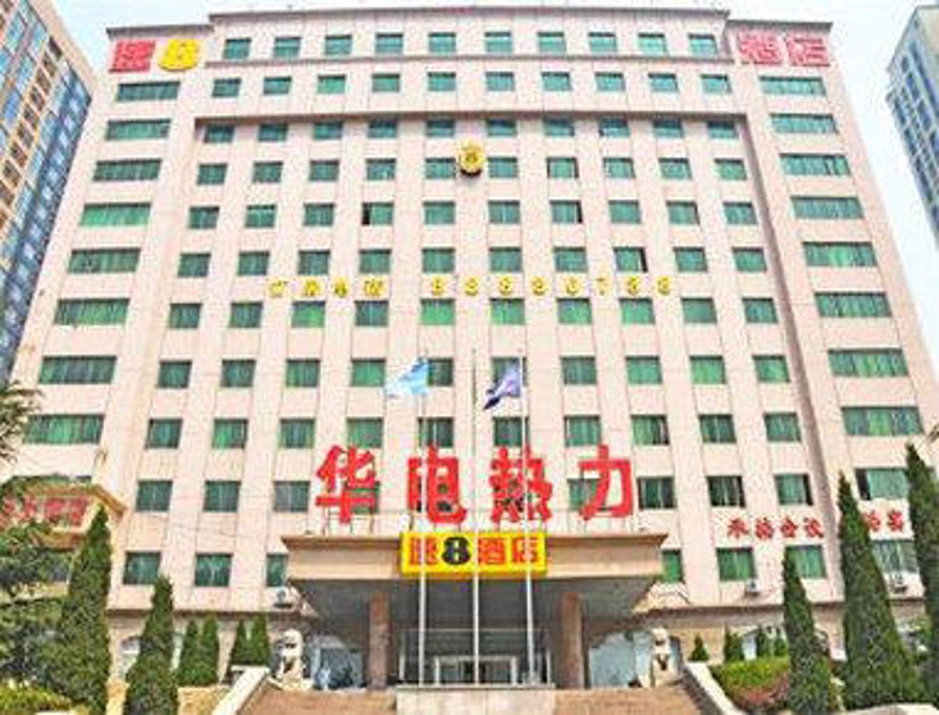 Super 8 Qingdao Fu Zhou Bei Lu