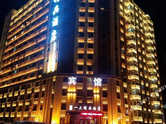 Changchunyisanjingpinjiudian