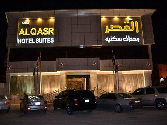 Sama Al Qasr Hotel Apartment elmohamadia