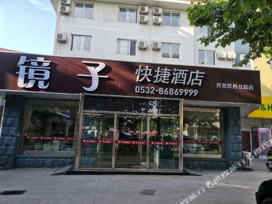Thank You 99 Danjiang Road Qingdao