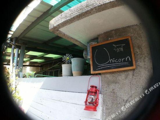 Unicorn Hostel