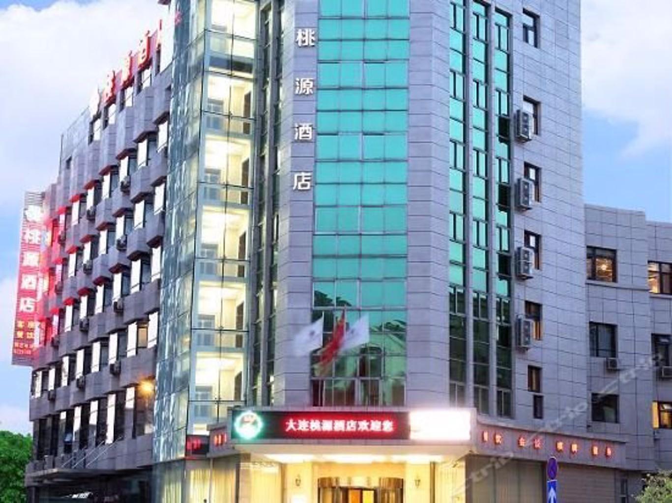 Taoyuan Hotel