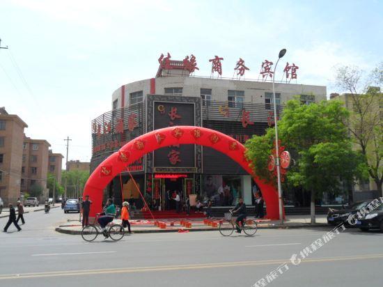 Gallery image of Jiayuan Business Hotel