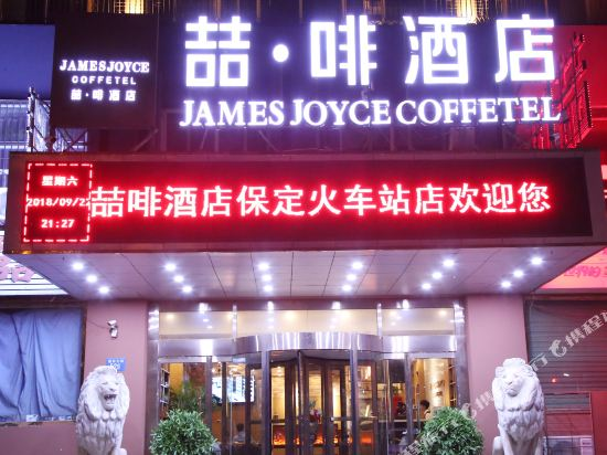James Joyce Coffetel