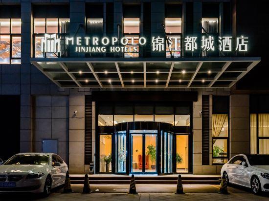 Jinjiang Metropolo Hotel