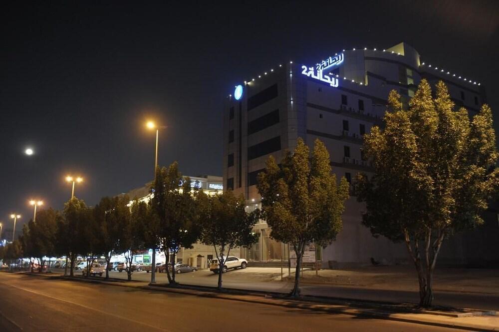 Raihana Plaza 2