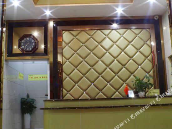 Gallery image of Jiayuan Hotel
