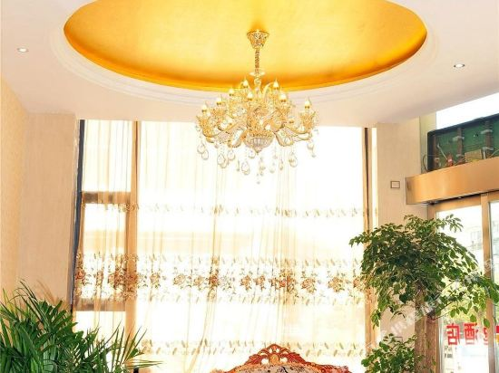 Gallery image of Jinyi Business Hotel