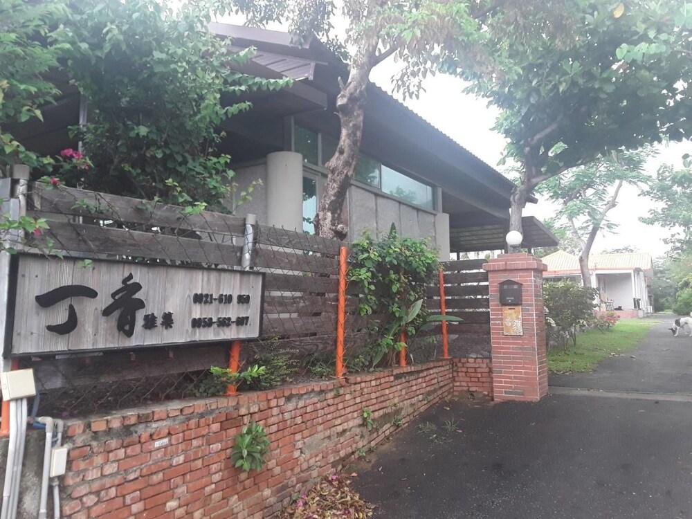 Clove House