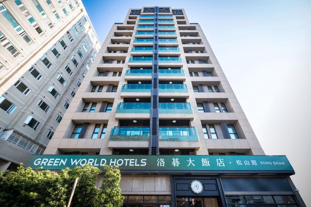 Green World SongShan