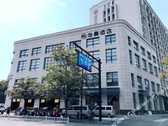 Berman Hotel