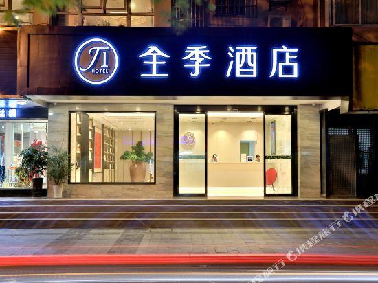 JI Hotel Hangzhou West Lake Hubin Road