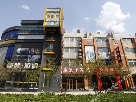 Donglixia Hotel