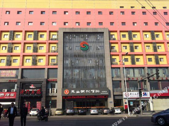 Yongsheng Modern Chain Hotel Nanchang Yingbin